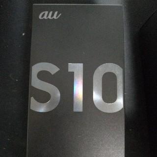 ギャラクシー(Galaxy)のGALAXY S10 ギャラクシーS10 新品 (スマートフォン本体)
