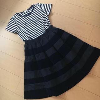 Demi-Luxe BEAMS - デミルクスビームススカート