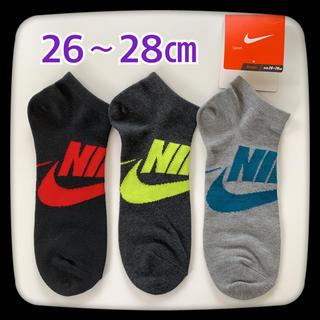 NIKE - ナイキ靴下★3足セット