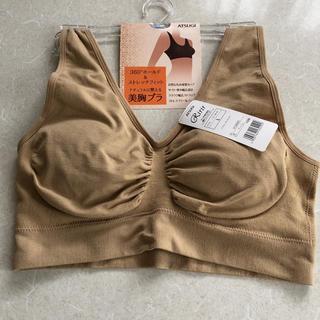 『サマーセール』ATSUGI 美胸ブラ  Lサイズ 新品