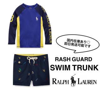 ラルフローレン(Ralph Lauren)の新品タグつきラルフローレンベビー ラッシュガード水着セット(水着)