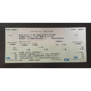 シカゴ 米倉涼子 東京公演