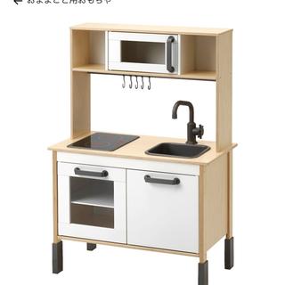 IKEA - IKEA おままごとキッチン