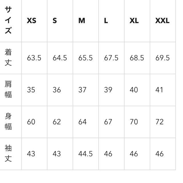 GU(ジーユー)の新品未使用タグ付き☆GUサテンシャギーブラウス レディースのトップス(シャツ/ブラウス(半袖/袖なし))の商品写真