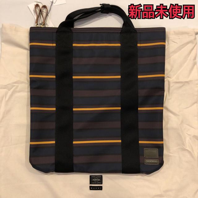 Marni(マルニ)のMARNI PORTER 2WAY TOTE BAG マルニ ポーター メンズのバッグ(トートバッグ)の商品写真