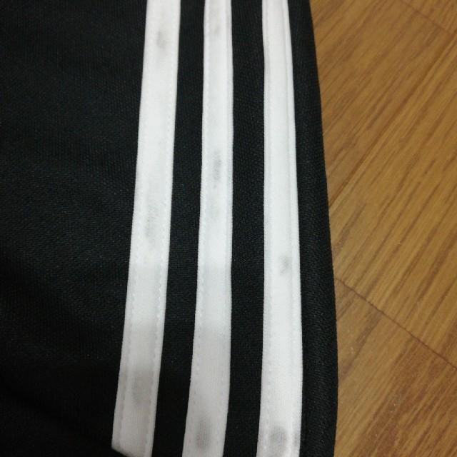 adidas(アディダス)のアディダスオリジナルス スキニージャージ XL メンズのトップス(ジャージ)の商品写真