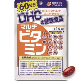 DHC - DHCマルチビタミン 60日分×1袋 賞味期限2022.4