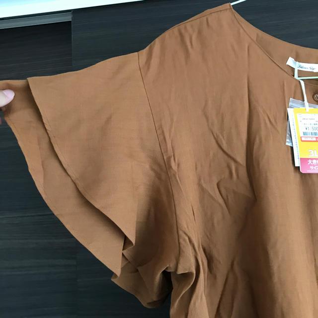 しまむら(シマムラ)の新品未使用タグ付き☆しまむらトップス レディースのトップス(カットソー(半袖/袖なし))の商品写真