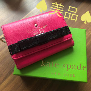 kate spade new york - ♠︎美品♠︎ケイトスペード   カードケース コインケース キーリング付 正規品