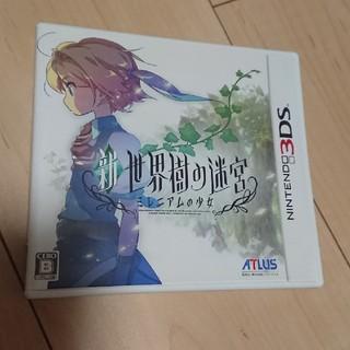 ニンテンドー3DS - 新・世界樹の迷宮 ミレニアムの少女 3DSソフト