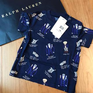Ralph Lauren - ラルフローレン ポロベア Tシャツ 80 12M