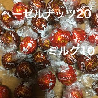 リンツ(Lindt)のリンツ チョコレート  ヘーゼルナッツ20  ミルク10(菓子/デザート)