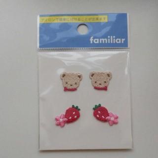 familiar - 新品☆ファミリア☆アイロンワッペン☆ミニイチゴ