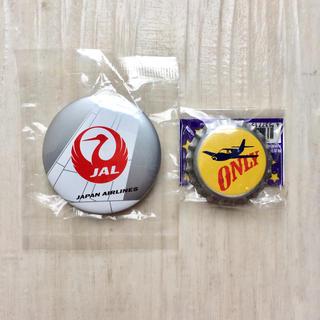 ジャル(ニホンコウクウ)(JAL(日本航空))の飛行機系 缶バッジセット(航空機)