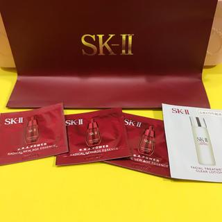 エスケーツー(SK-II)のSK-II  RNAパワーラディカルニューエイジエッセンス .クリアローション(美容液)