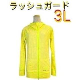 新品 3L ラッシュガード 水着 大きいサイズ レディース 日焼け防止 長袖 夏(水着)