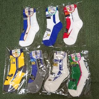 JR - 新幹線の靴下大7足セット‼️