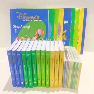 Disney - 【売り切り!】2015年購入!ディズニー英語システム シングアロングセット