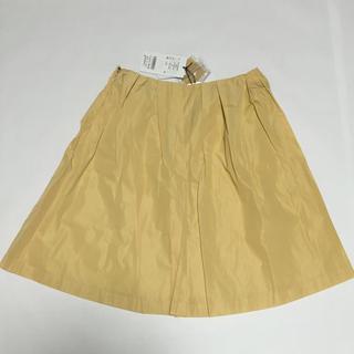 アーバンリサーチロッソ(URBAN RESEARCH ROSSO)のROSSO メモリータフタスカート(ひざ丈スカート)