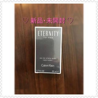 Calvin Klein - CK ⭐️ エタニティ フォーメン 50ml