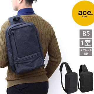 エースジーン(ACE GENE)の☆ 最安値 エース ボディバッグ ワンショルダー 59002 62042 ☆(ボディーバッグ)