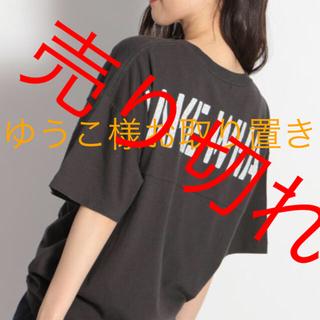 ニコアンド(niko and...)の売り切れ!ニコアンド☆バックロゴTシャツ☆4(Tシャツ(半袖/袖なし))