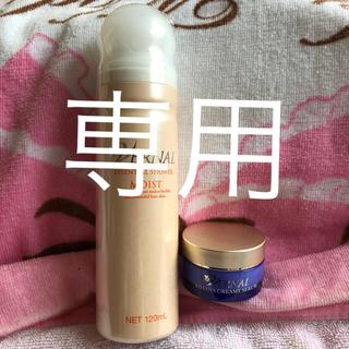 ヴァーナル(VERNAL)のヴァーナルエッセンシャルシャワーモイスト、美容液(化粧水 / ローション)