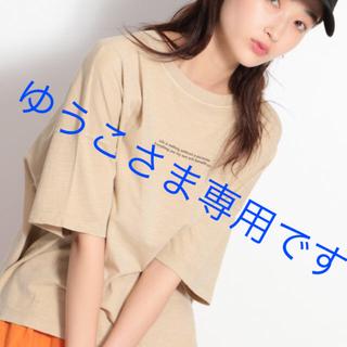 ニコアンド(niko and...)の専用です!ニコアンド☆Tシャツ二枚(Tシャツ(半袖/袖なし))