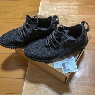 adidas - adidas yeezy boost prite black v2 white