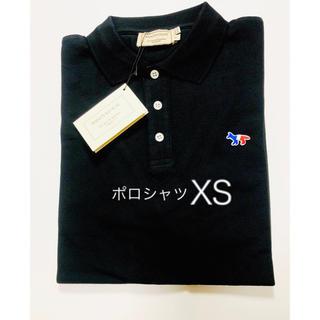 MAISON KITSUNE' - メゾンキツネ ポロシャツ 新品 タグ付き ユニセックス 夏 秋 即日発送