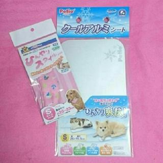 【S☆ピンク】クールアルミシート&ひんやりスタイルセット 犬用 暑さ対策
