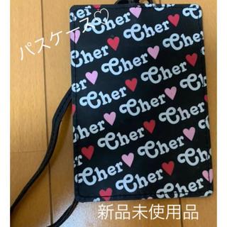 シェル(Cher)のCher♡パスケース 未使用品です。(名刺入れ/定期入れ)