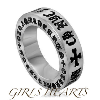 送料無料23号クロムシルバーファックユースペーサーリング指輪クロムハーツ好きに(リング(指輪))