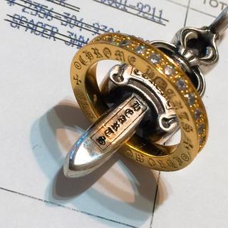 クロムハーツ(Chrome Hearts)のクロムハーツ スペーサーリング3mm  19号(リング(指輪))