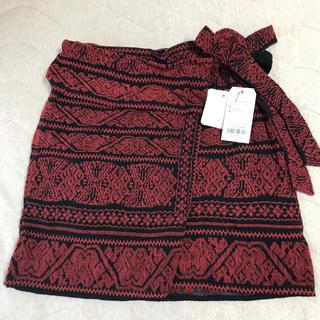 Ungrid - アングリッド ungrid 巻きスカート