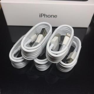 アイフォーン(iPhone)の充電ケーブル(バッテリー/充電器)