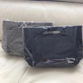 グレースコンチネンタル(GRACE CONTINENTAL)のカービングバック オリジナルバッグインバッグ(ノベルティグッズ)