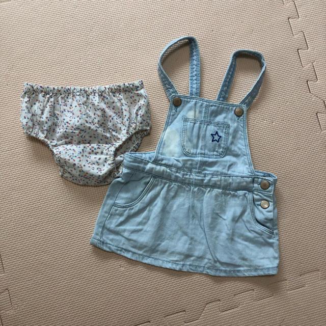 ZARA KIDS(ザラキッズ)のオーバーオール スカート オムツカバー付き キッズ/ベビー/マタニティのベビー服(~85cm)(スカート)の商品写真