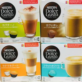 ネスレ(Nestle)のドルチェグスト  カプセル 4箱 ラテ系(コーヒー)