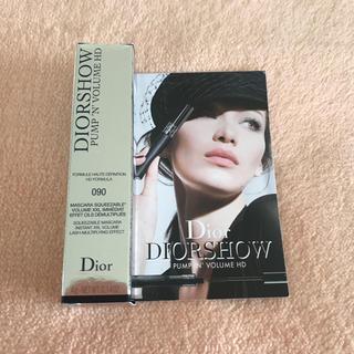 ディオール(Dior)のマスカラ ディオール ショウ パンプ&ボリューム(マスカラ)