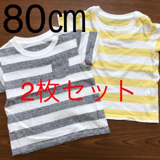 UNIQLO - ユニクロ  Tシャツ  2枚セット 80㎝