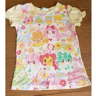 バンダイ(BANDAI)のヒミツのここたま 子供 Tシャツ 110㎝(Tシャツ/カットソー)
