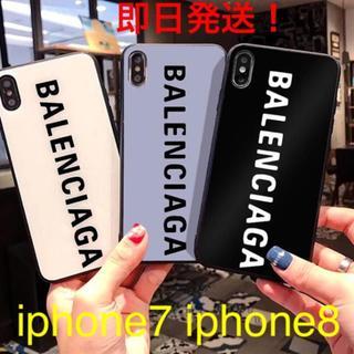 Balenciaga -  iphone7 iphone8 iphoneケース 新品!