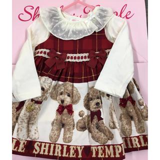 Shirley Temple - 阪急限定 プードルjps+カットソー 2点