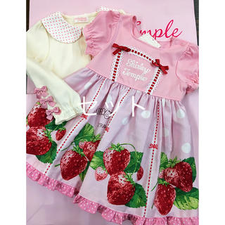 Shirley Temple - 新品🍓ワンピース🍓+カットソー90セット
