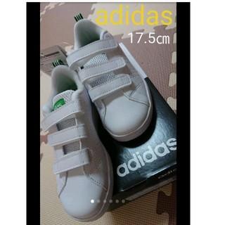adidas - アディダス スニーカー 新品未使用 17.5㎝