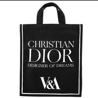 Dior - dior V&A museum bag