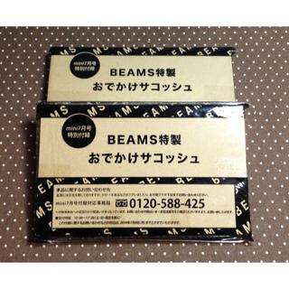 ビームス(BEAMS)のmini7月号付録 ビームス特製軽量うす型ポシェット2個セット(その他)
