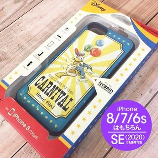 Disney - レトロ ドナルド IIIfi+ iPhone8 /7 スマホケース DN522C