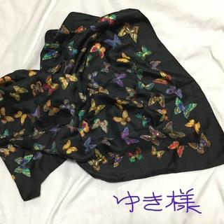 PAPILLONNER - シルク   バタフライ  スカーフ